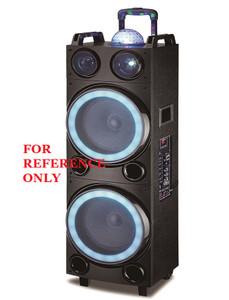 Party Speaker MPD1039B Gray