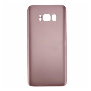 Samsung S8 Plus Back Door Rose Gold