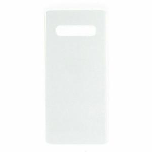 Samsung S10 Back Door Prism White