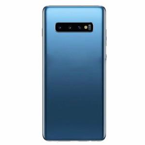 Samsung S10 Plus Back Door Prism Blue