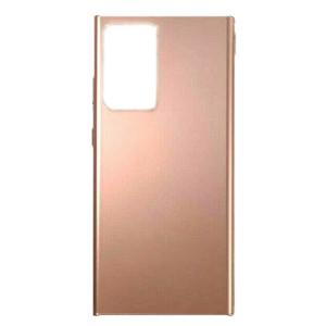 Samsung Note 20 Ultra Back Door Gold