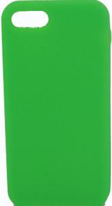 IPhone 5/5S/SE Silicon Case Green