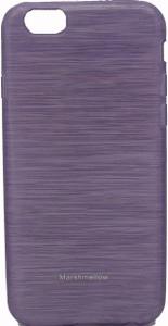 Iphone 6/6S Silk TPU Purple