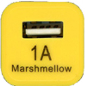MM Travel Charger Adapter 1A Yellow