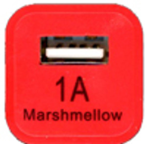MM Travel Charger Adapter 1A Red