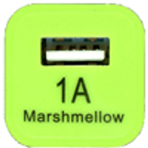MM Travel Charger Adapter 1A Green