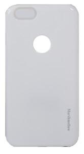 iphone 6/6S Plus MM Triple Layer SLIM Case White