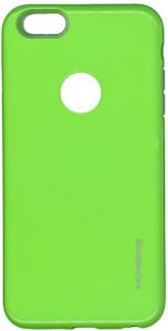 iphone 6 Plus/6S PLUS MM Triple Layer SLIM Case Green