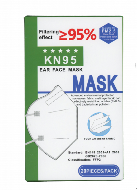 KN95 Face Mask Four Layer of Fabric 20 Pack ($0.75 / Item)