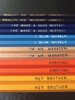 Arrested Development inspired pencils by Earmark Social Goods