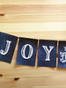 Joy to the World Christmas Banner