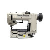 US300UX7 (Sewing machine head only in MFG Box) Mattress Tape Edge Machine