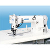 Juki MH-481U (Mechanical Version) Single needle, Double Chainstitch Differential-feed Machine (Setup with table, motor & Stand)