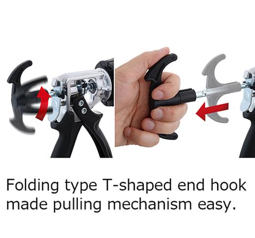 caulking-gun-handle-4.jpg