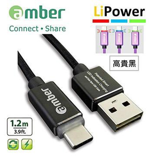 AMBER CU2-L05 USB BLACK A MALE TO USB TYPE-C MALE MOBILE FAST CHARGE SYNC CABLE