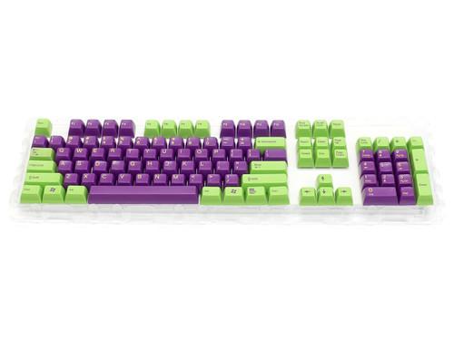 Filco Double-shot 104-Key keycap set for Majestouch 2 - Green & Purple