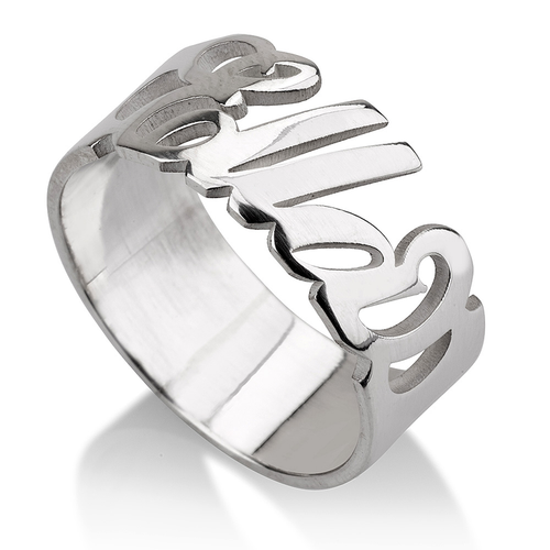 Thick Band Name Ring