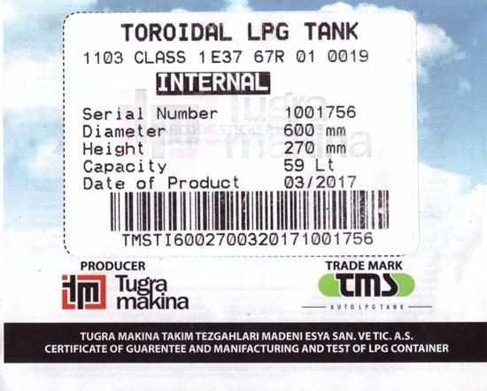 1tms-toroidal-lpg-tank-internal-plate.jpg