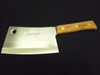 """7"""" 1.5lb Dexter Russell Traditional High Carbon Steel Cleaver, Wood Handle 08070 5387"""