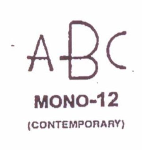 Wax Seal - Mono-12 - Monogram
