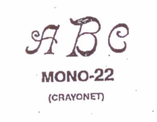 Center initial option: style Mono22