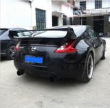 Nissan 370Z V Style Rear Boot Lid Spoiler