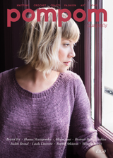 Pom Pom Quarterly Magazine Issue 11 Winter 2014