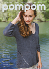 Pom Pom Quarterly Magazine Issue 17 Summer 2016