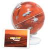 Shifu Orboot Interactive AR Mars Globe