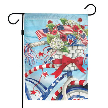 "Patriotic Flower Basket Garden Flag - 12"" x 18"""