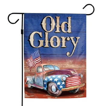 """Old Glory"" Patriotic Garden Flag - 12"" x 18"""