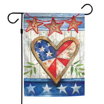 "USA Heart Patriotic Garden Flag - 12"" x 18"""