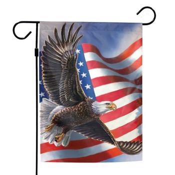 """American Eagle Patriotic Garden Flag - 12"""" x 18"""""""