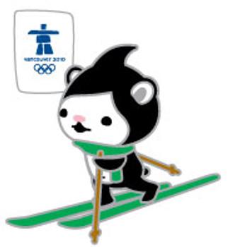 Vancouver 2010 Olympics Miga Cross Country Skiing Pin