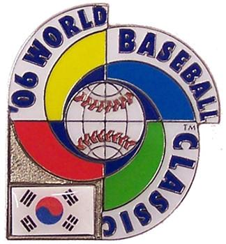 2006 World Baseball Classic Team South Korea Pin
