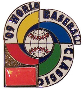 2009 World Baseball Classic Team China Pin