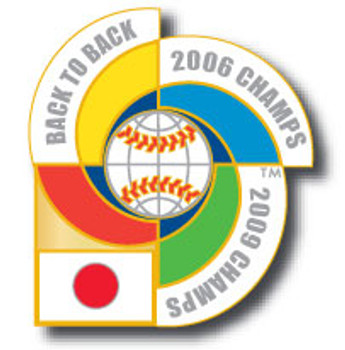 Japan Back to Back World Baseball Classic Champions Pin