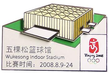 Beijing 2008 Olympics Wukesong Indoor Stadium Pin - Imported from Beijing