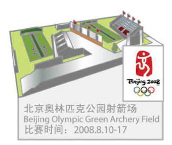 Beijing 2008 Olympics Archery Field Pin - Imported from Beijing