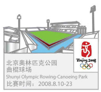 Beijing 2008 Olympics Rowing / Canoeing Park Pin - Imported from Beijing