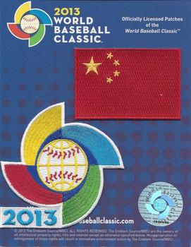 China 2013 World Baseball Classic 2 Patch Set