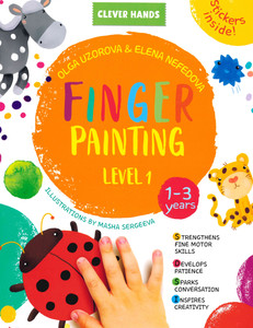 Finger Painting Level 1 (Paperback)