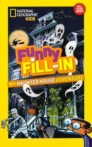 Funny Fill-In My Haunted House Adventure (Paperback)