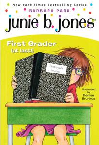 Junie B. Jones First Grader (at last!) (Paperback)