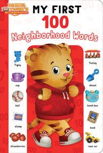 My First 100 Neighborhood Words (Padded Board Book)