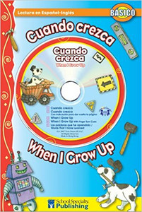 When I Grow Up\Cuando crezca: Bilingual w/ CD (Paperback)
