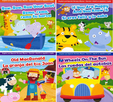 Bilingual Nursery Rhymes Set of 4 (Board Book)
