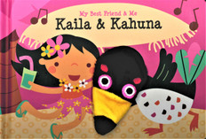 Kaila & Kahuna Finger Puppet Book: My Best Friend & Me (Board Book)