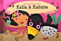 Kaila & Kahuna Finger Puppet Book: My Best Friend & Me (Board Book)