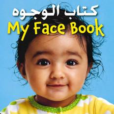 My Face Book(Arabic/English) (Board Book)